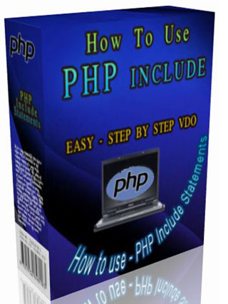 Product picture How To Use PHP Include Statements